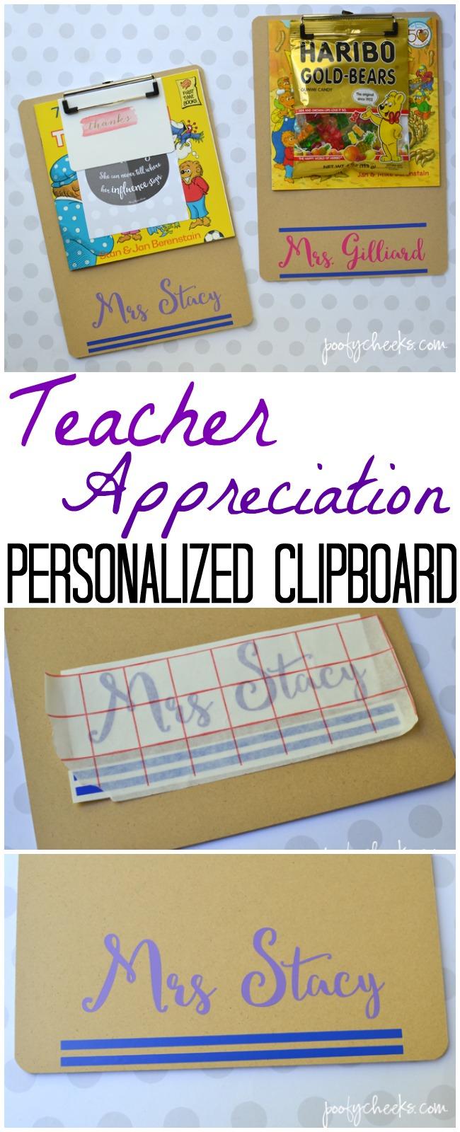 teacher gift clipboard
